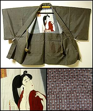 Shunga (traditional Japanese erotic art) lining men's haori