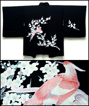 fabulous bird haori