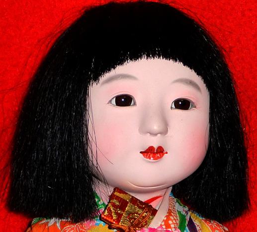 my doll1
