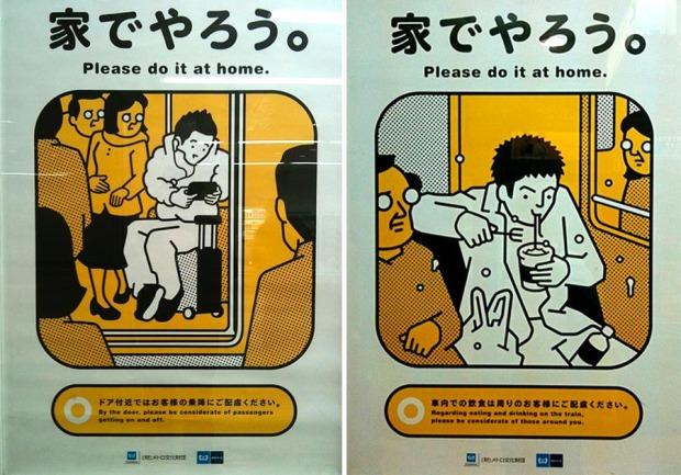 transport etiquette