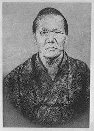 Shimizu No Jirocho photo
