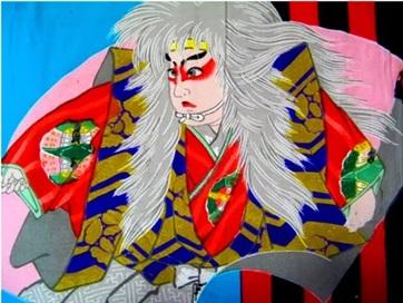 kabukiast3