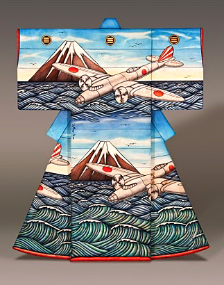 Double Fuji