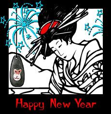 waf new year 2015