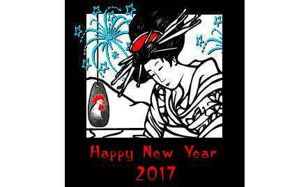 waf-new-year-2017