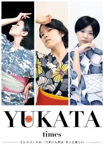 yukata-times-%e2%98%86-poster